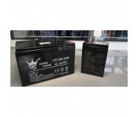 Аккумулятор 12V/12Ah/20HR huang sheng