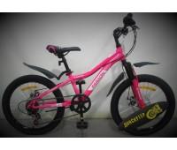 "Велосипед детский Faraon MD2080 - 20"""